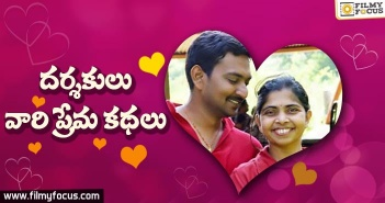 Directors Love Stories, Tollywood Love Stories
