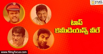 Tollywood Comediance