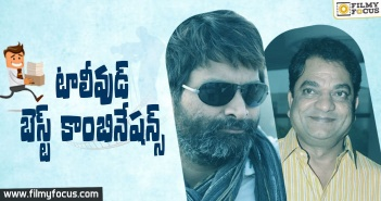 Tollywood Hit pairs
