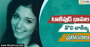 tollywood actress advertisements,ad films of actress
