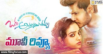 Ok Ammay Thappa, Ok Ammay Thappa review
