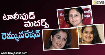 Tollywood, Tollywood Movies