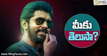 Nivin Pauly Facts