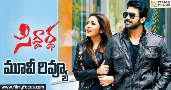 siddhartha movie review and rating