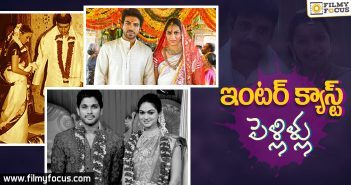 11 Tollywood Stars Who Have Done Intercast Marriage