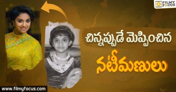 Heroines Who Turned From Child Artists
