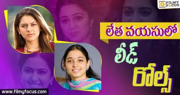 Tollywood Actress Who Debuted As Leads Before Turning 18