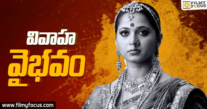 Best Brides in Tollywood
