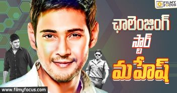 Variations in the stories of Mahesh