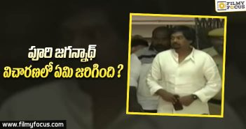 Puri Jagannadh, Puri jagannadh Movies, Puri Jagannadh's daughter Pavitra, Tollywood on drugs,