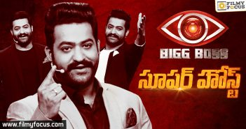 Reasons behind why NTR is best for Bigg Boss Show