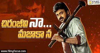 Best one liners of chiranjeevi