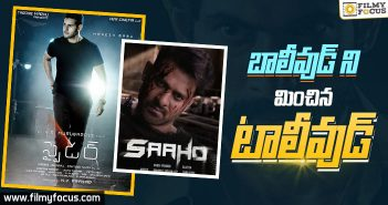 Telugu movies giving tough competition to bollywood
