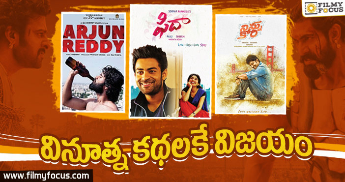 Following the trend is the success mantra in tollywood