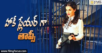 Taapsee Pannu, Actress Taapsee, Taapsee