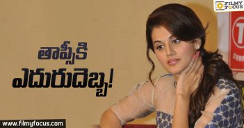 Taapsee Pannu, Taapsee, Actress Taapsee, Taapsee