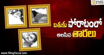 Tollywood Talented Stars Who Attempted Suicide