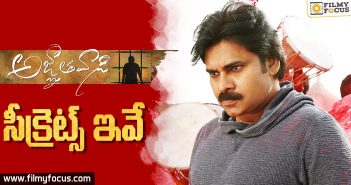 Unknown facts about agnyaathavaasi