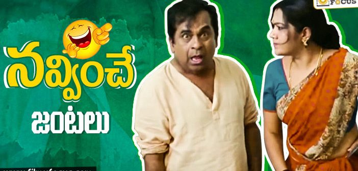 The Hit Couples Of Telugu Comedy