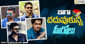 Tollywood Celebrities who are highly educated