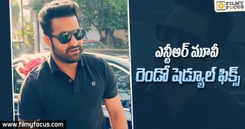Trivikram busy with Jr ntr