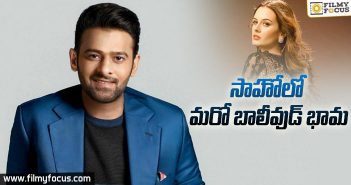 New Bollywood Actress joins Prabhas's Saaho