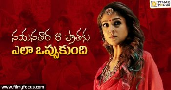 Nayanthara Accepts Challenging role