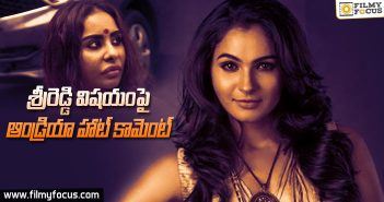 Andrea Jeremiah, Casting Couch, Sree Reddy, Tollywood
