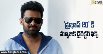 music-director-fixed-for-prabhas20