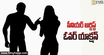 Silhouette, Tollywood, Actress