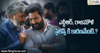 why-rajamouli-ntr-are-silent