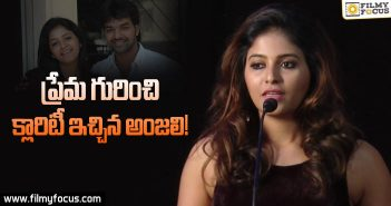 actress-anjali-makes-clarity-about-her-love-affair