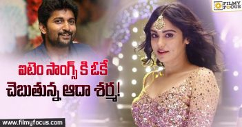 adah-sharma-to-do-special-song-in-nani-next-film