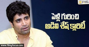 adivi-sesh-makes-clarity-about-his-marriage