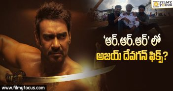 ajay-devgn-role-fixed-in-rrr-movie