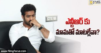 jr-ntr-meeting-with-his-mama