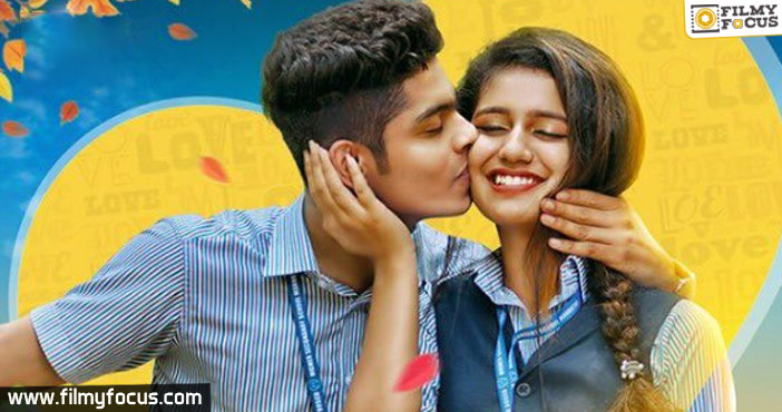 lovers-day-movie-telugu-review1