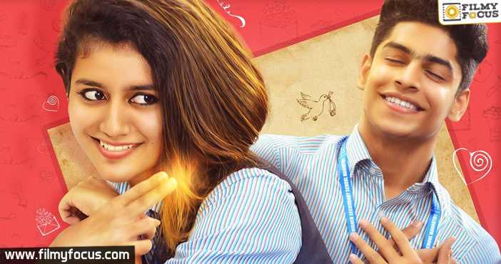 lovers-day-movie-telugu-review5
