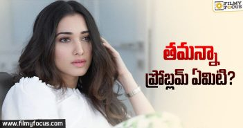 whats-the-problem-with-tamanna