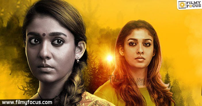 airaa-movie-review1