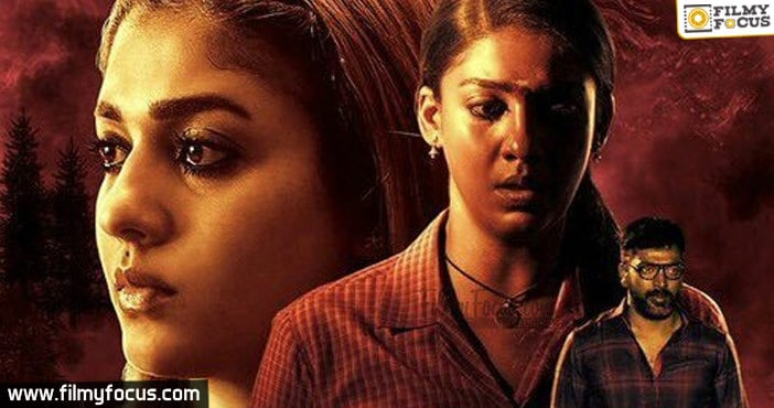 airaa-movie-review5