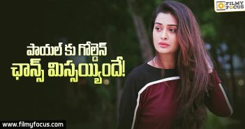 payal-rajput-missed-the-chance