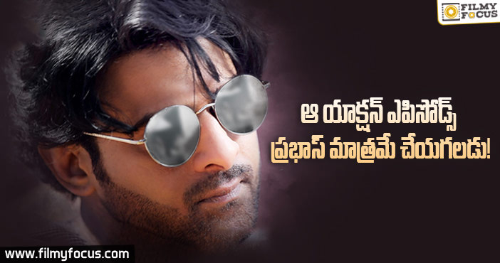 prabhas-only-one-can-do-action-stunts