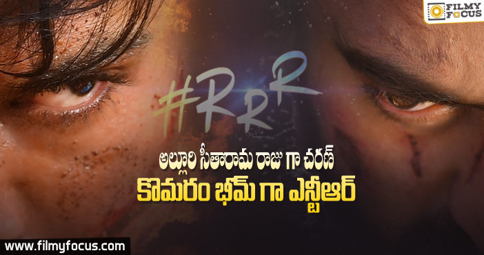 roles-on-ntr-ram-charan-in-rrr-movie