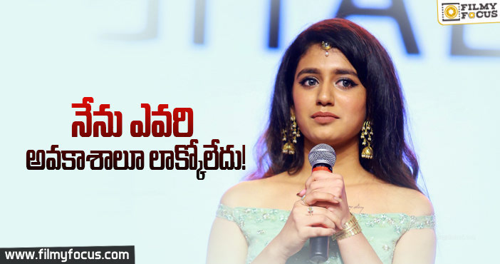 Priya Prakash controversial comments on director becomes worst