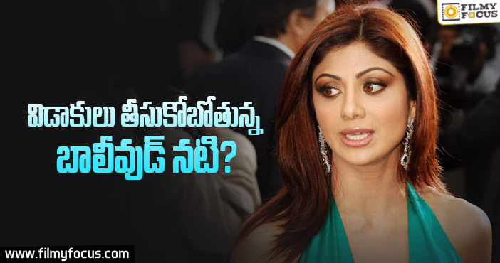 shilpa-shetty-is-going-to-divorce