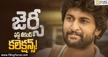 jersey-movie-first-weekend-collections