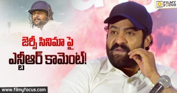 jr-ntr-comments-on-jersey-movie