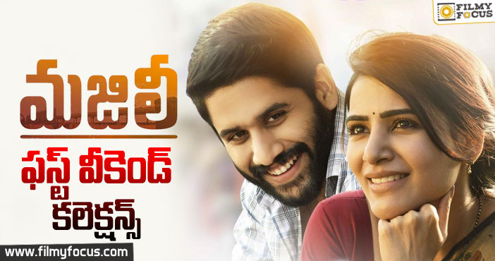 majili-movie-first-weekend-collections