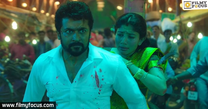 ngk-movie-trailer-review1